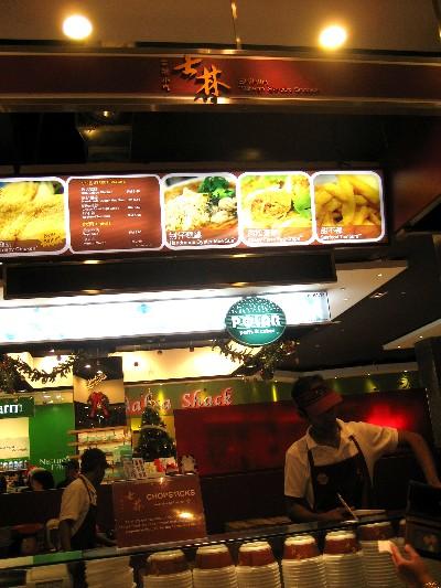 Shilin Taiwan Street Snacks