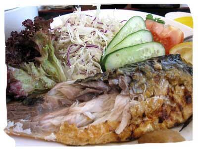 fish nyum
