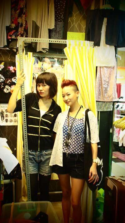 iconia amanda putri joyce wong