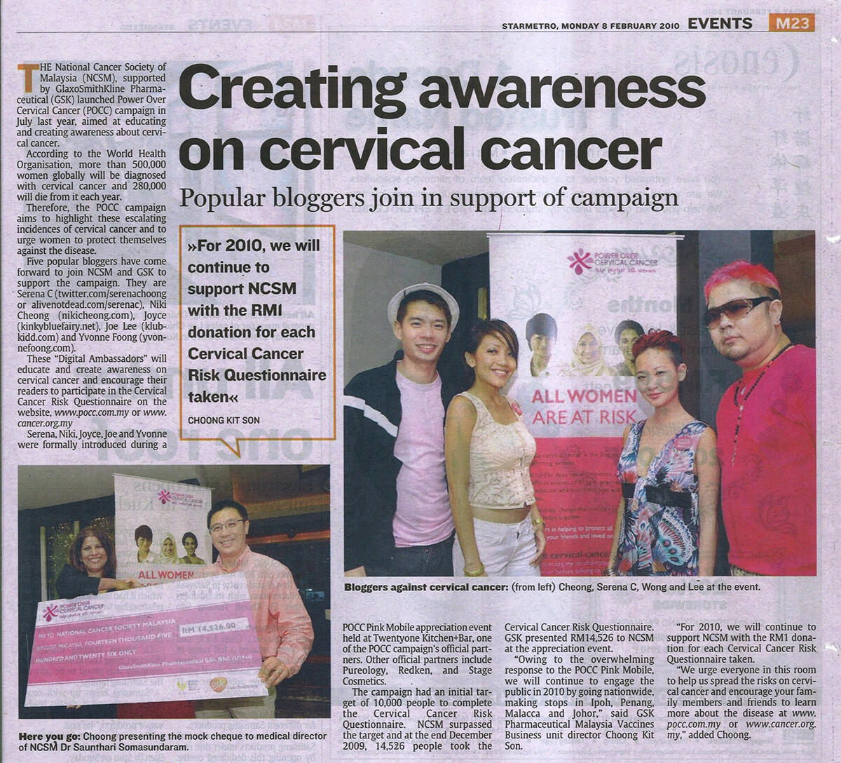 Power Over Cervical Cancer (POCC)