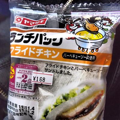 c-japan-hakone_16
