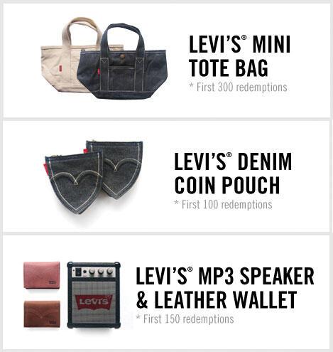 levis-revel-in-revel-contest-4