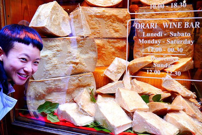 bologna-italy-37-cheeses