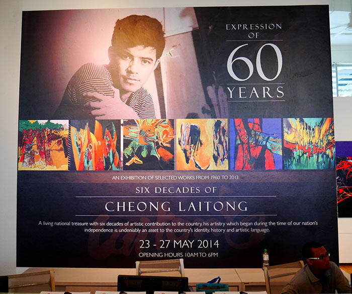 a-laitong-60-years-exhibition-artist-3