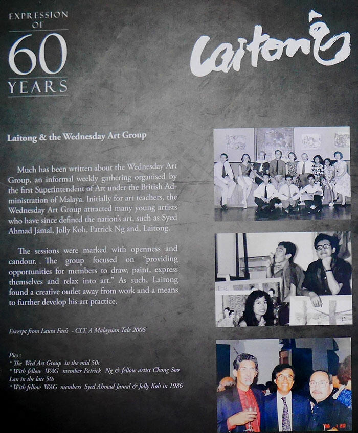 a-laitong-60-years-exhibition-history-1