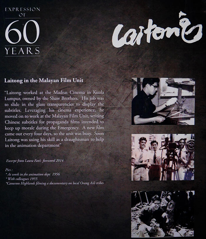 a-laitong-60-years-exhibition-history-3