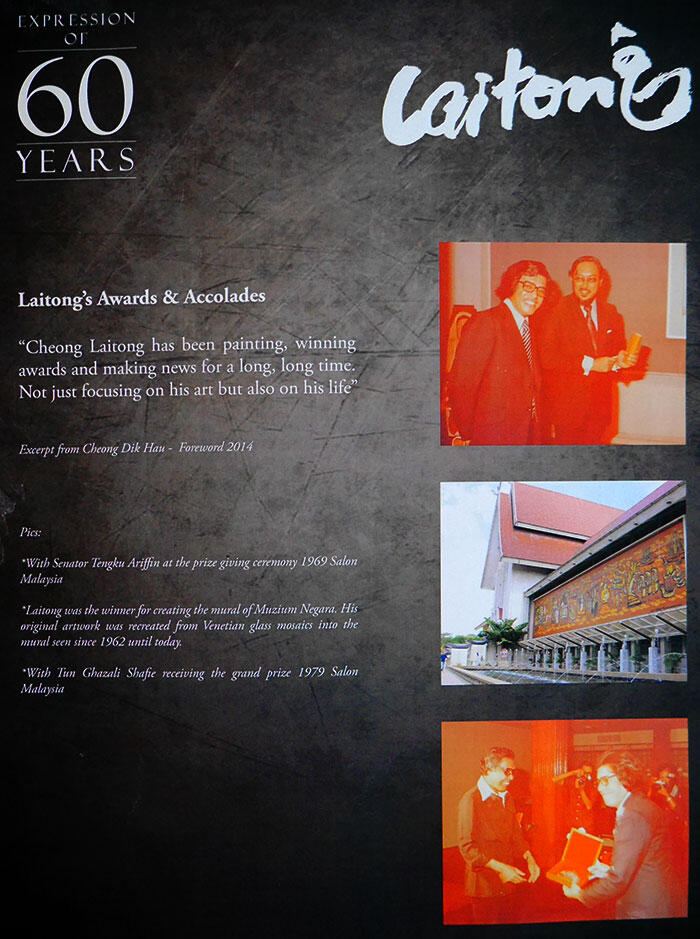 a-laitong-60-years-exhibition-history-4