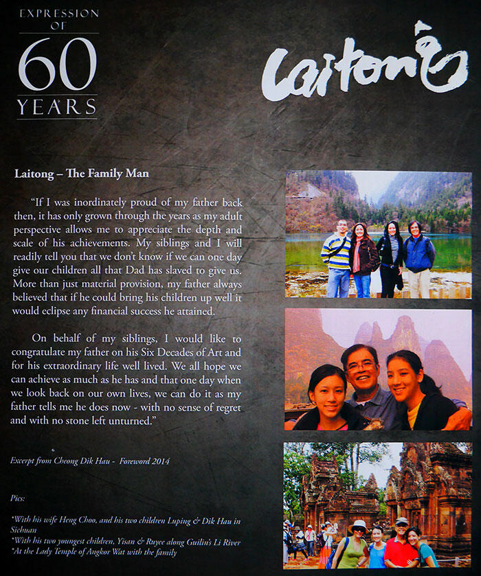 a-laitong-60-years-exhibition-history-5