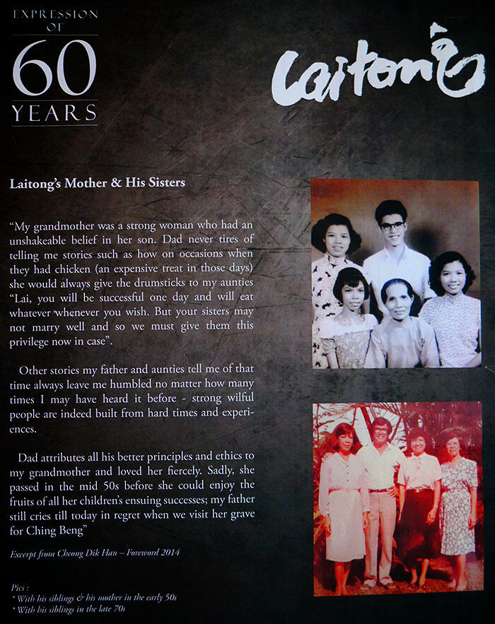 a-laitong-60-years-exhibition-history-6