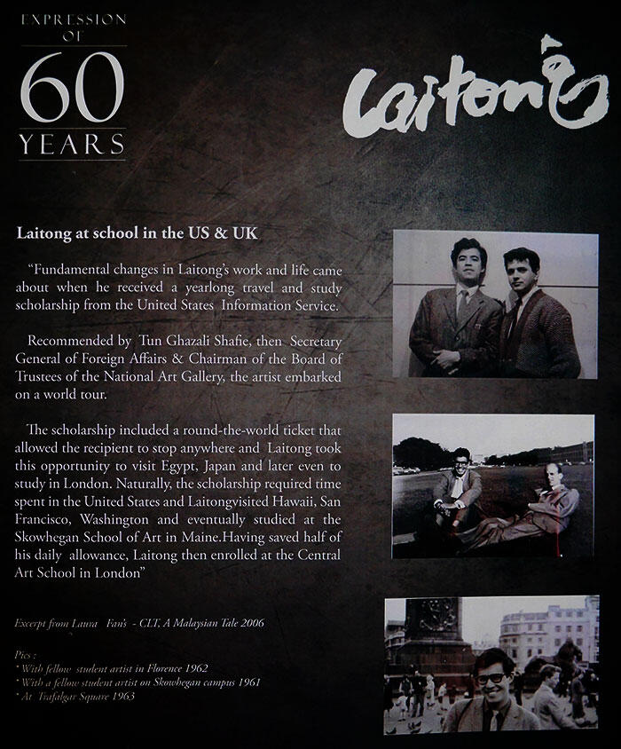 a-laitong-60-years-exhibition-history-7
