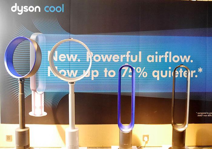 dyson-cool-launch-kl-7
