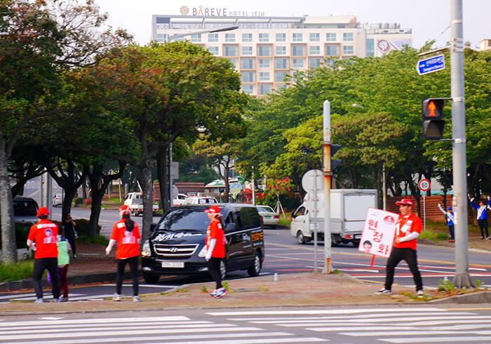 jeju-korea-65-elections-jeju