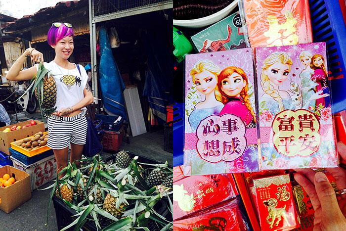 kinkybluefairy-penang-georgetown-market-frozen
