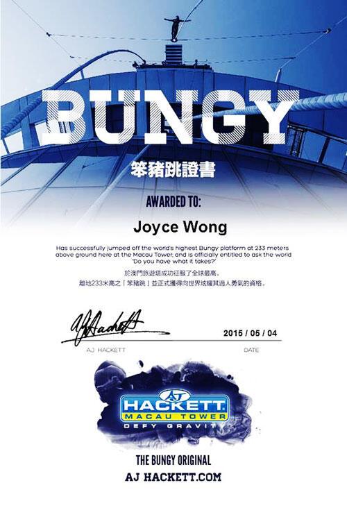 KinkyBlueFairy-MacauTowerBungy-Certificate-01