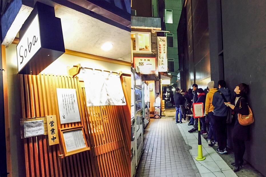 Kagari Ginza Tokyo