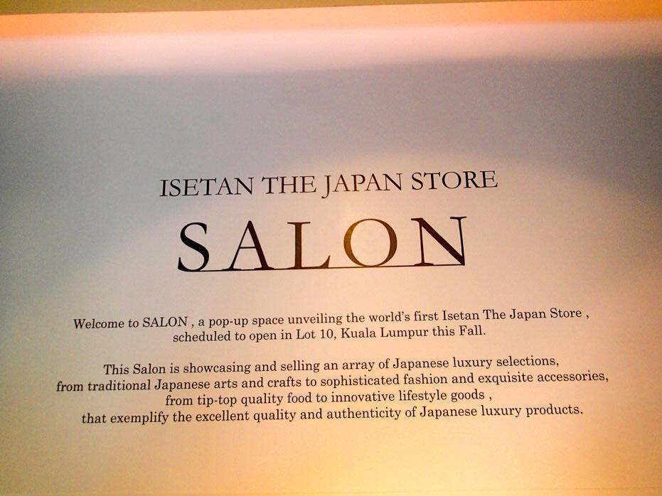 Salon-By-Isetan-20