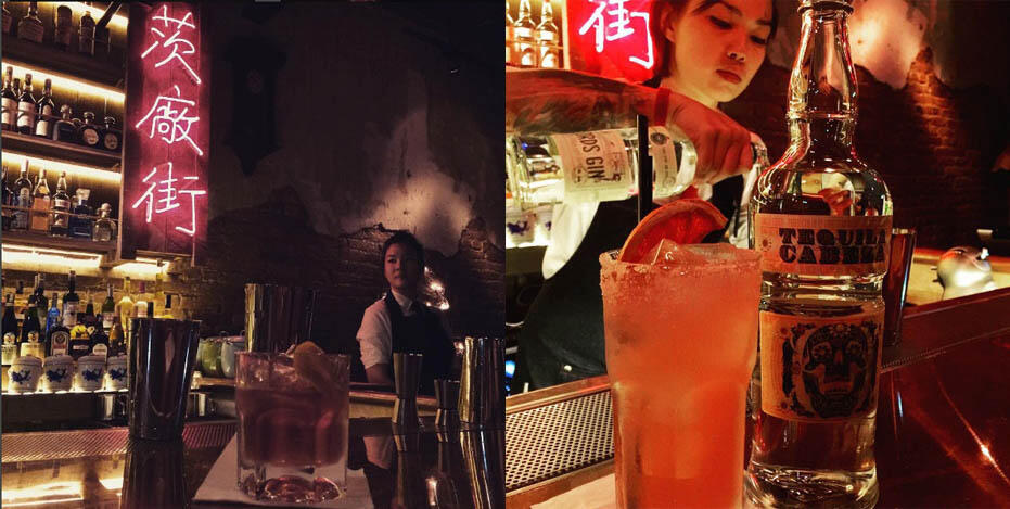 New-Bars-In-Town-15