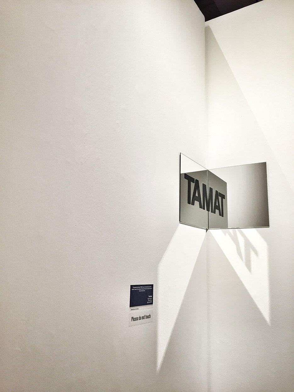 EhWauBulan-Art-Showcase-white-box-publika-16-Tamat