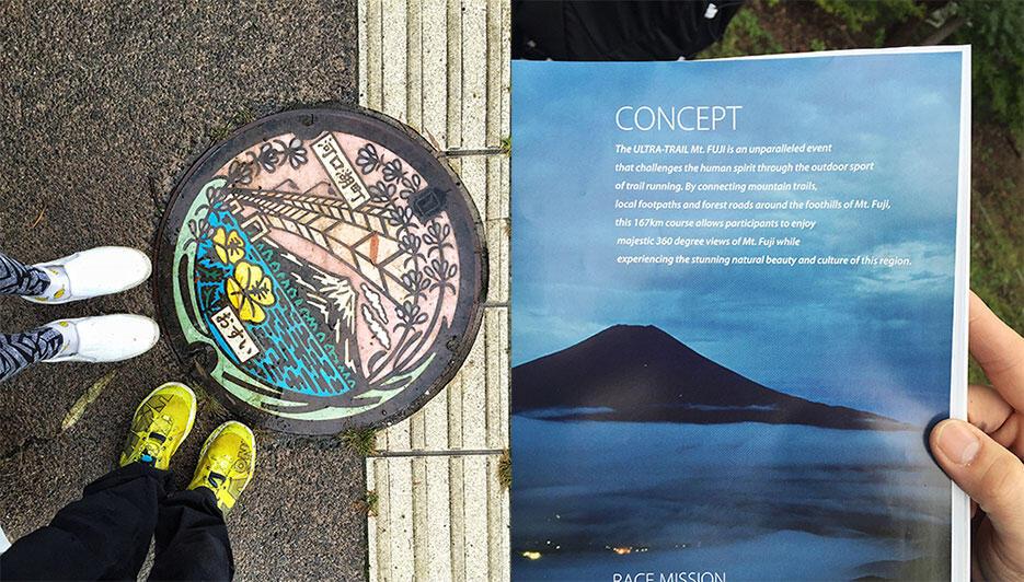 japan-18-lake-kawaguchiko-mt-fuji-utmf-2016