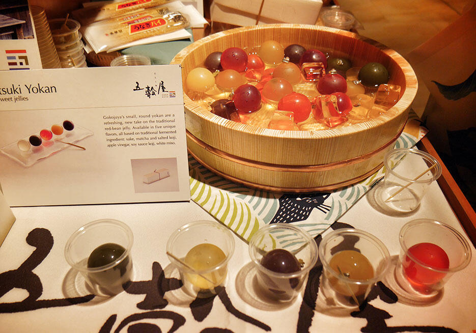 b-isetan-the-japan-store-lot-10-launch-3-the-market-sweet-japanese-jellies