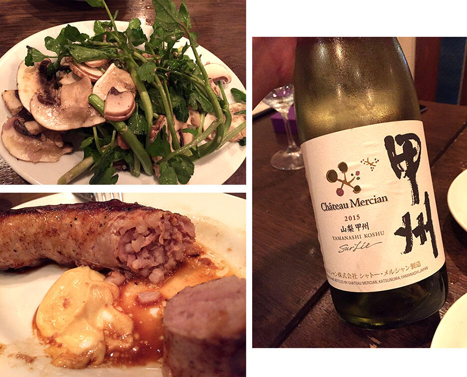 f-marzac-7-tokyo-japan-2-blood-sausage-chateau-mercian