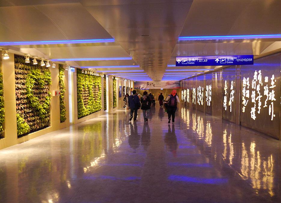a-taipei-taiwan-21-taoyuan-airport