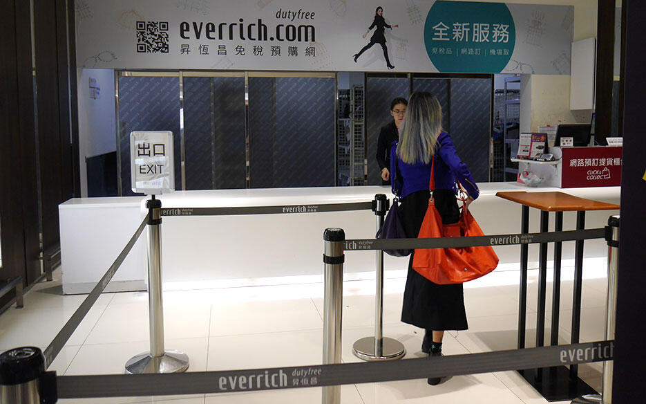 a-taipei-taiwan-22-taoyuan-airport-everrich-duty-free