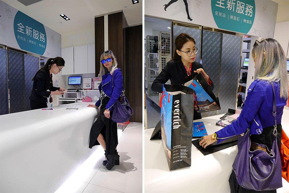 a-taipei-taiwan-23-taoyuan-airport-everrich-duty-free