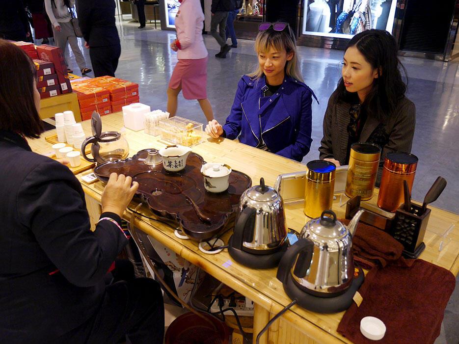 a-taipei-taiwan-25-taoyuan-airport-everrich-duty-free-tea