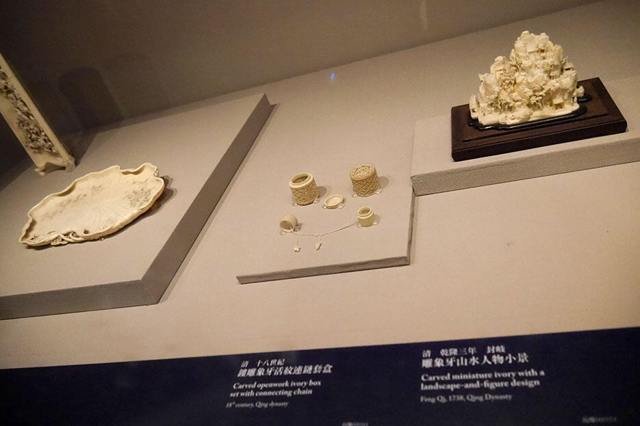 a-taipei-taiwan-9-national-palace-museum-ivory