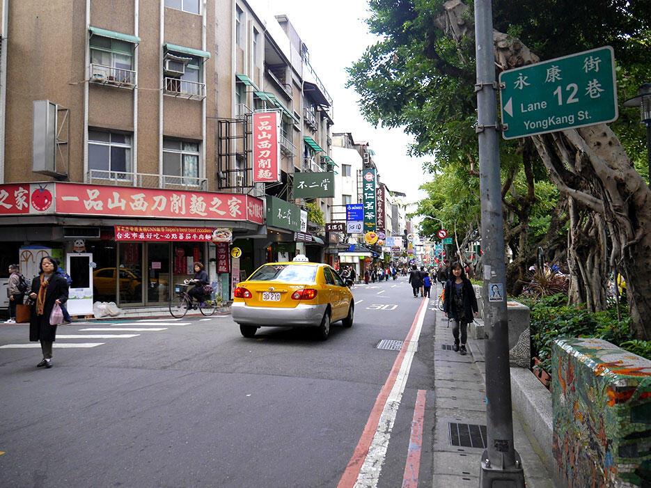 a-taiwan-f downtown-taipei-17-yongkang-street