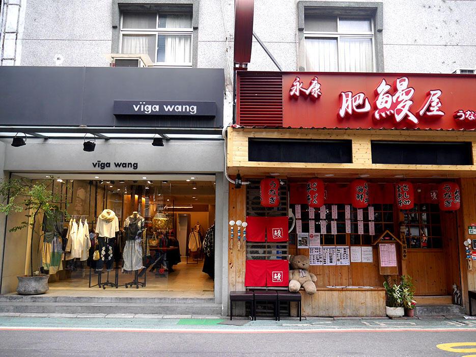 a-taiwan-f-downtown-taipei-18-yongkang-street