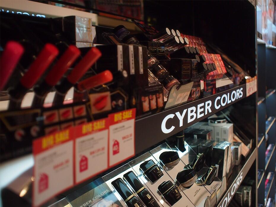 Cyber Colors Sasa MyTown