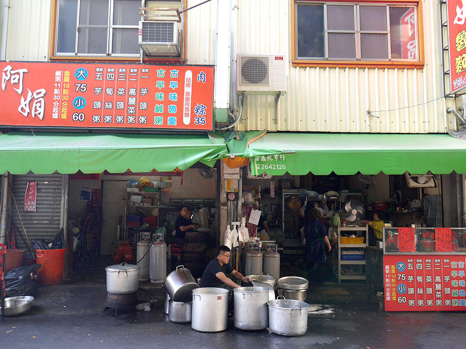 a-tainan-street-food-10
