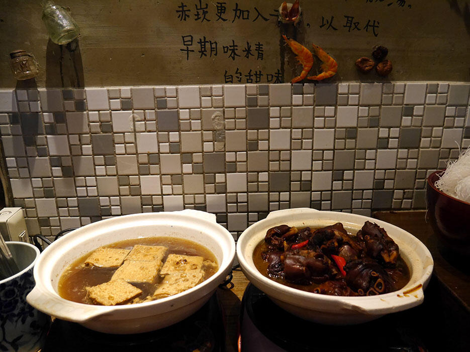 a-tainan-street-food-30-chih-kan-pedder's-noodle