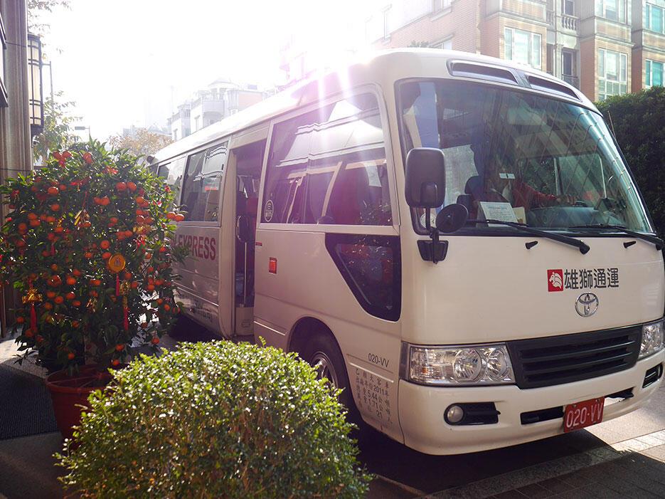 a-tainan-taiwan-1-lion-travel