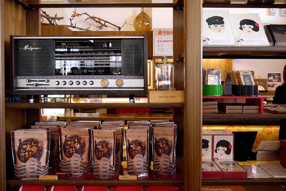 a-tainan-taiwan-19-hayashi-department-store