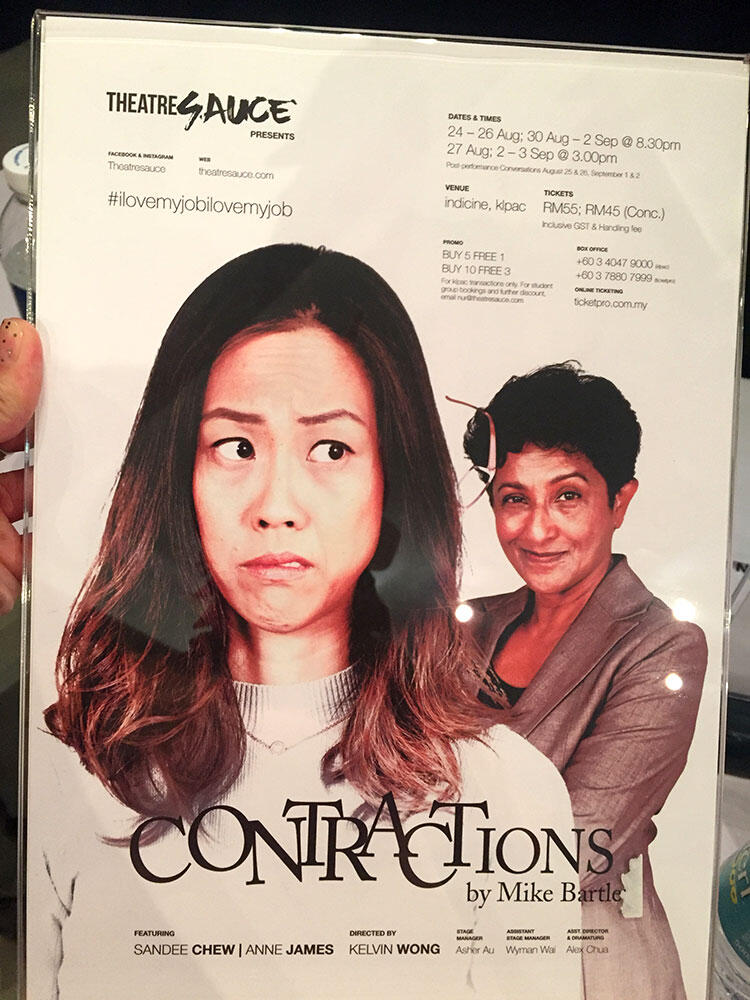 theatresauce-contractions-malaysia-poster