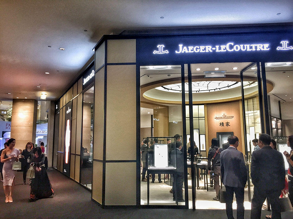 a-jaeger-lecoultre-6-pavilion-malaysia-launch