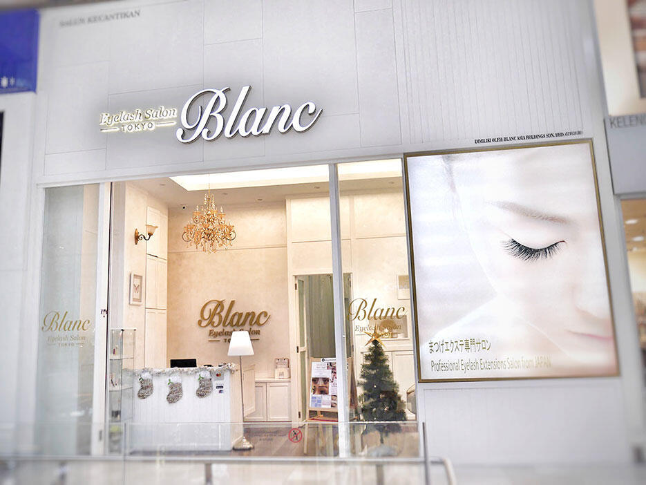 salon-blanc-pavilion-malaysia-5-eyelash-extentions-beauty-treatment